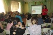 Обучающий семинар Сенсорное развитие детей ранного возраста